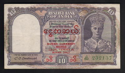 Burma - Military Administration. P-32. 1947 10 Rupees.. VF..  George VI Portrait