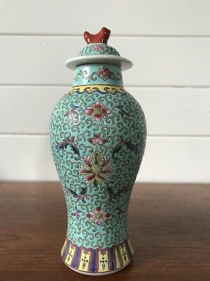 Vintage Chinese Lidded Vase Urn Signed To Base