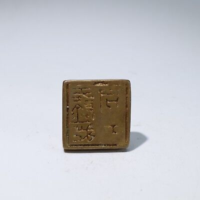 Seal ,Chinese copper carved Seal  B2223