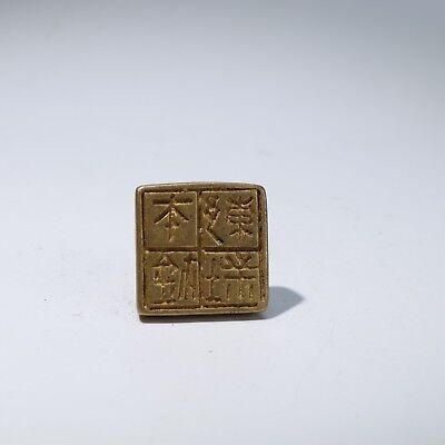 Seal ,Chinese copper carved Seal  B2237