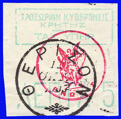 GREECE CRETE 1905 THERISSON REBELS 2nd ISSUE 5 lep.Green/carmine USED SIG UP REQ