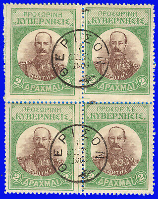 GREECE CRETE 1905 THERISSON REBELS 3rd ISSUE 2 Dr. B4 CTO SIGNED O.VLASTOS
