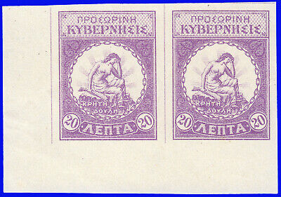 GREECE CRETE 1905 THERISSON REBELS 3rd ISSUE 20 lep. Imp.pair NO GUM SIGN UP REQ