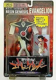 EVANGELION Real model series 13 Chapter 14 Apostles Zerueru