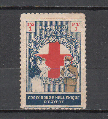 Egypt - Greece  1924/26 Greek Red Cross 1 Pt. Raising Fund Label