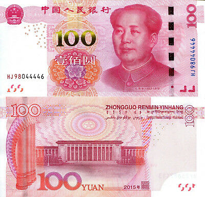 CHINA Banknote - Chinese 100 Yuan Paper Note'