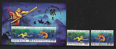 1 x 2004 Christmas Island stamps + 2 x used (Luner new year Monkey)  CV $6.00