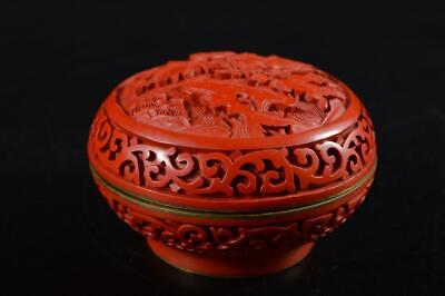 G7539: Chinese Resin Copper Flower Arabesque sculpture LIDDED CONTAINER