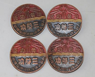 4pc China Bronze medal The medal A3384