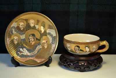Collectors Antique 19th Century Japanese Mejii period Satsuma cup and saucer.