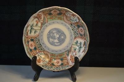 Collectors Antique Japanese 18th Century scalloped bowl.