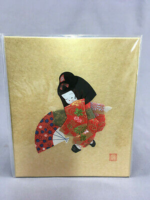 Vintage Anese Fabric Art Asian Oriental Wall