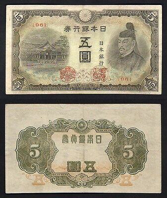 JAPAN P-55a.  (1944) 5 Yen.. Red Block Number..  EF