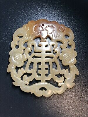 Chinese Jade or Hardstone Pendant with Bat, Shou Symbol and Flowers