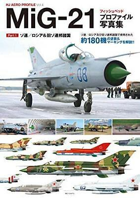 Hobby Japan MiG-21 Fishbed Profile Vol.1 NEW from japan