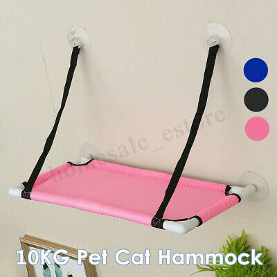 10Kg Cat Pet Hammock Basking Window Mounted Seat Home Suction Cup Hanging Bed