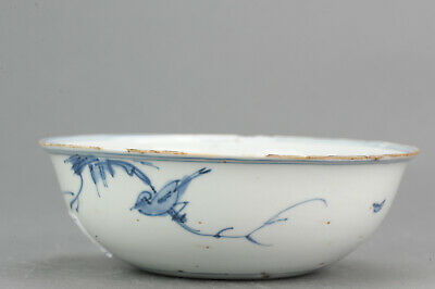 Antique Chinese Porcelain 17th c China Porcelain Kraak Bowl. Very rare[:...
