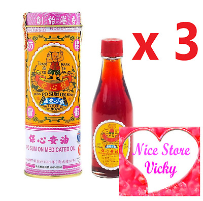 30ml Po Sum On Oil Medicated Itching Pain Relief Oil Muscular Ache Headache x3