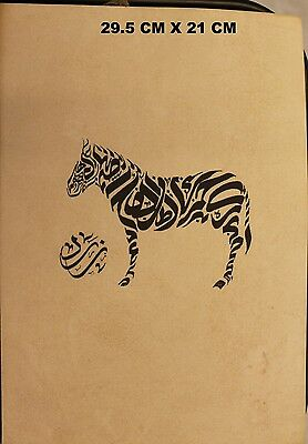 Calligraphy Hand Made Zebra Art Vintage Beautiful Collectible India Decor