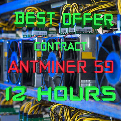 Ƀ💲✅⚡️ 12 Hours Mining Contract 14.5 TH/s AntMiner S9 Bitmain BITCOIN BTC