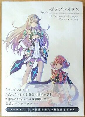 Xenoblade 2 Official Art Works Book Alrest Record Japan Limited PSL