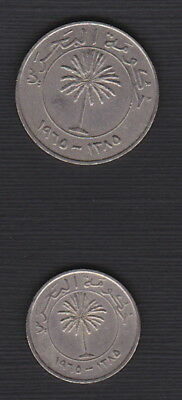 BAHRAIN 1965: 100 & 50 FILS (x2 COINS)  - Nice - suit Travellers or Collectors