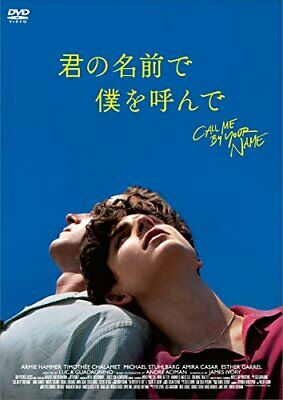 New Call Me By Your Name Standard Edition DVD Japan HPBR-277 490 From japan