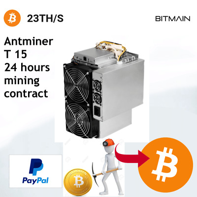 Antminer T15 23TH/s - BTC - ₿  Cloud mining - 24 HOURS CONTRACT(rent/try/lease)