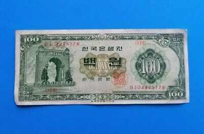 South Korea 100 Won 1963 - Au