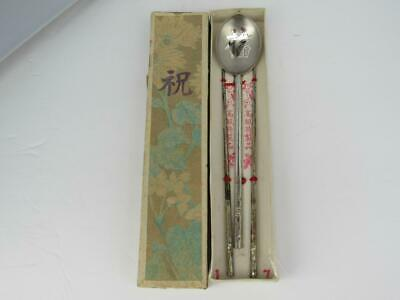 Vintage Sterling Silver Chopsticks and Rice Spoon in Original box