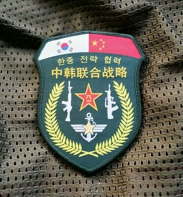 07's series China PLA and Korea Joint Strategy Cooperation Patch, hook and loop