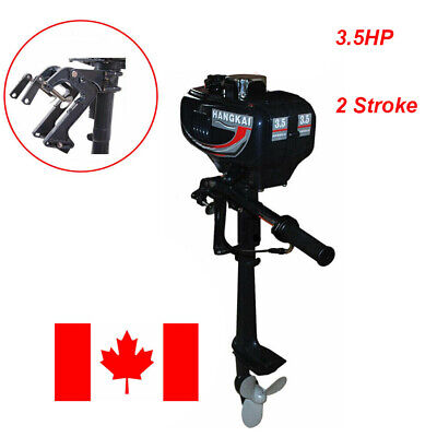 3.5HP 2Stroke Outboard Motor 38CC Fishing Boat Engine with Water Cooling System