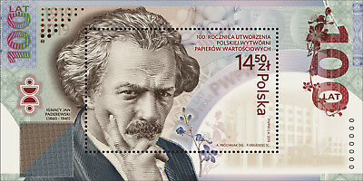 Polen 2019 ** - 100th anniversary of the creation of the PSPW music Paderewski