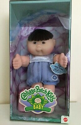Cabbage Patch Kids 'baby' Boy Doll 1995 - Never Removed From Box