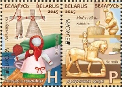 Stamp of BELARUS 2015 - EUROPA - Old toys (2 stamps)