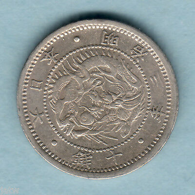 Japan. YR-3 (1870) 10 Sen - Shallow Scales.. Trace Lustre..  VF