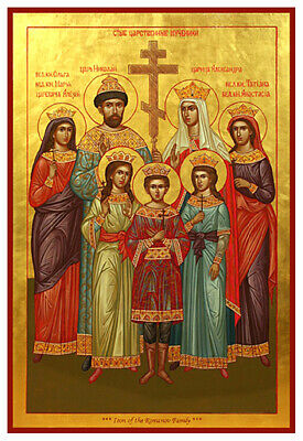 ICON OF ROMANOV FAMILY PRINT.TSAREVICH ALEXEI.NOW AVAILABLE AS CANVAS PRINT TOO