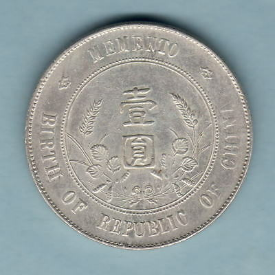 "China. (1927) Silver ""Memento"" Dollar.. Sun Yat Sen..  gEF - Much Lustre"