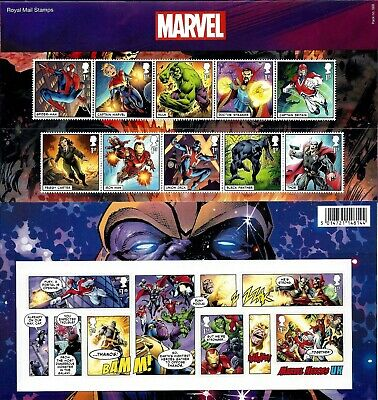 Gb 2019 Mint Marvel Presentation Pack 568 Stamps Sheet Smiler Retail Prestige
