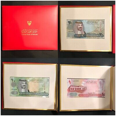 Limited Issue Central Bank Of Bahrain Complete Set 2008 - 1/2 To 20 Dinars - UNC