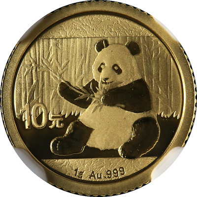 2017 China Gold 10 Yuan NGC MS70 - 1 Gram - First Day of Issue Panda Label