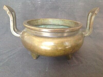 Vintage Cauldron Shaped Bronze Censer Twin Lug Handles Impressed Character Marks