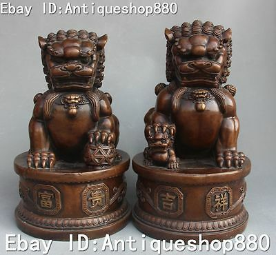 "13"" Chinese Pure Bronze Feng Shui Guardian Foo Fu Dog Lion Lions Pair Statue"