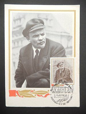 Russia Mk 1987 Lenin Pferd Horse Maximumkarte Carte Maximum Card Mc Cm D5441 Topical Stamps
