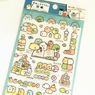 Sumikko Gurashi by San-X Japan Japanese Stationery Tonkatsu Polar Bear Shrimp