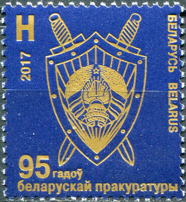 Belarus. 2017. 95 years of Belarussian Prosecutor's Office (MNH OG) Stamp