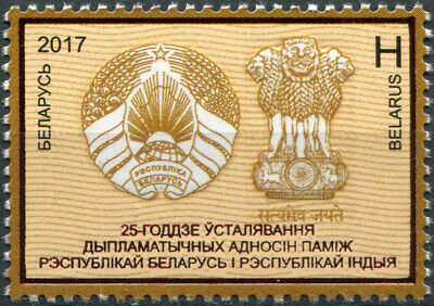 Belarus. 2017. Diplomatic relations with India (MNH OG) Stamp