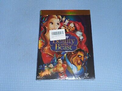 Disney Beauty and the Beast - 2 DISC DVD SET - Factory sealed BRAND NEW