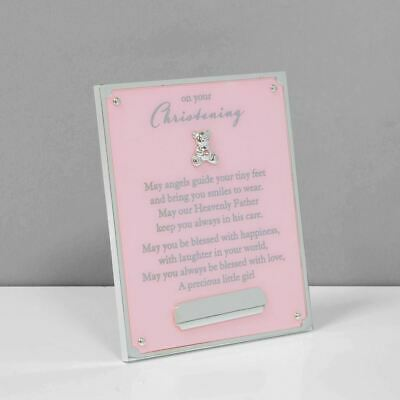 Bambino Pink 'On Your Christening' Plaque w/ Engraving Plate - CG511P