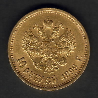Russia. 1899-AR Gold 10 Roubles..  Much Lustre - aEF/EF